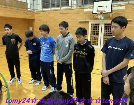 20191202スポ少 (5)