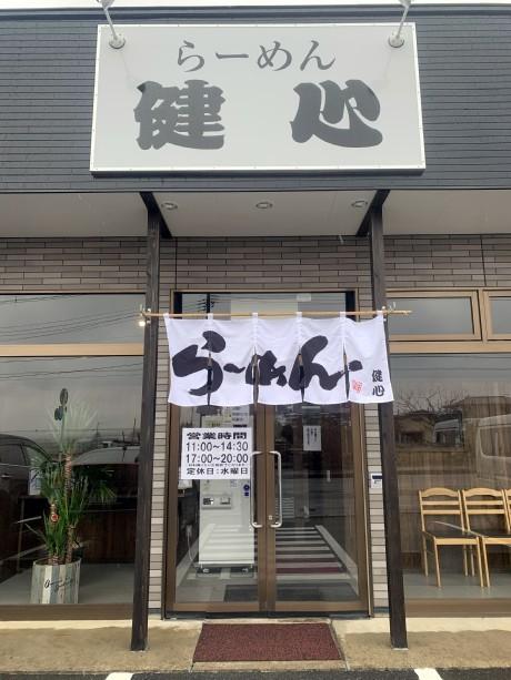 20191206健心 (1)