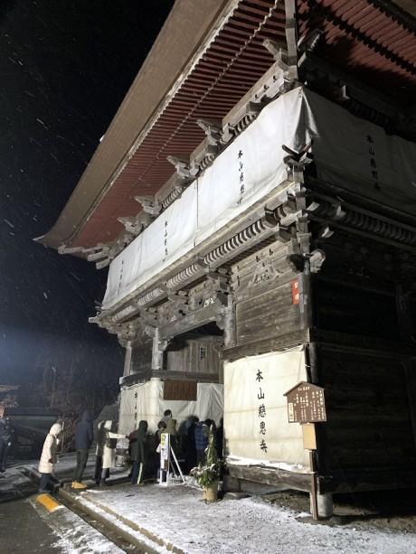 20200101初詣慈恩寺 (3)