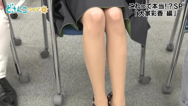 「美脚で有名」との声に応えて、大家彩香がスカートをたくし上げて脚を露出