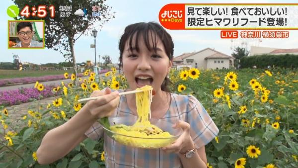『よじごじDays』の中継で食レポをする森香澄!! (2)