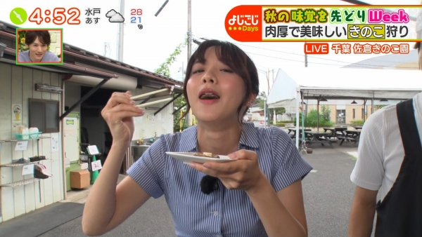 『よじごじDays』の中継で食レポをする森香澄!! (3)