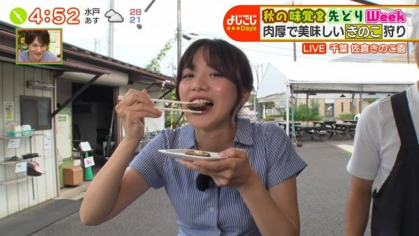 『よじごじDays』の中継で食レポをする森香澄!! (4)
