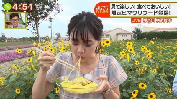 『よじごじDays』の中継で食レポをする森香澄!! (5)