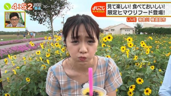『よじごじDays』の中継で食レポをする森香澄!! (6)
