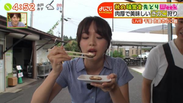 『よじごじDays』の中継で食レポをする森香澄!! (8)