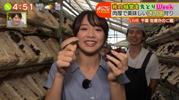 『よじごじDays』の中継で食レポをする森香澄!! (7)
