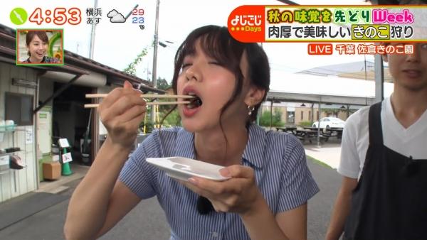 『よじごじDays』の中継で食レポをする森香澄!! (9)