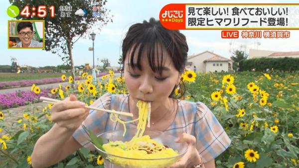 『よじごじDays』の中継で食レポをする森香澄!! (10)