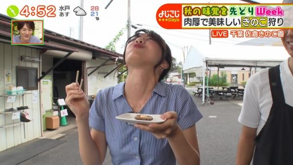 『よじごじDays』の中継で食レポをする森香澄!! (12)