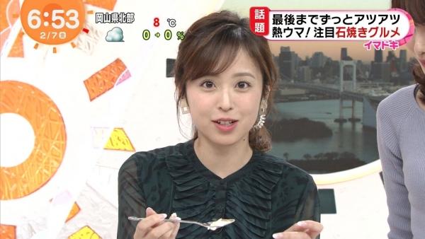 井上清華のニット乳&久慈暁子のミニスカ太もも! (2)