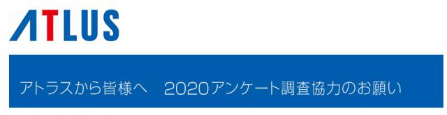 11_202002072015282cd.png