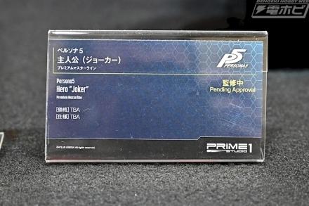 200209_prime1-044_ylEX6WeuxVVvV236aDiDDXuWCenSF0fg-440x293.jpg