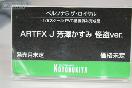 42_EAiypQXNq3_H6tG58rE9-JZGiYI9Kq4A-440x293.jpg