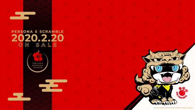P5S_tbmt04_newyear_wallpaper_pc.png