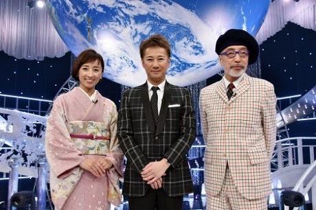 20190910のどじまんTHEワールド!