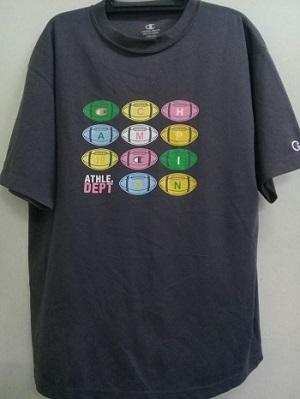 20191123春日のTシャツかな