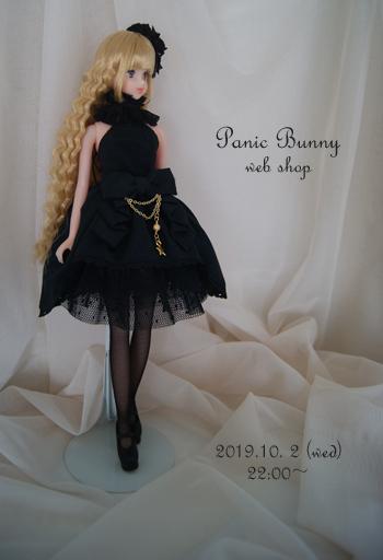 shop1910_diary.jpg