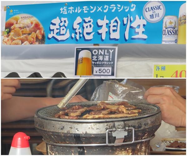 焼肉コーナー