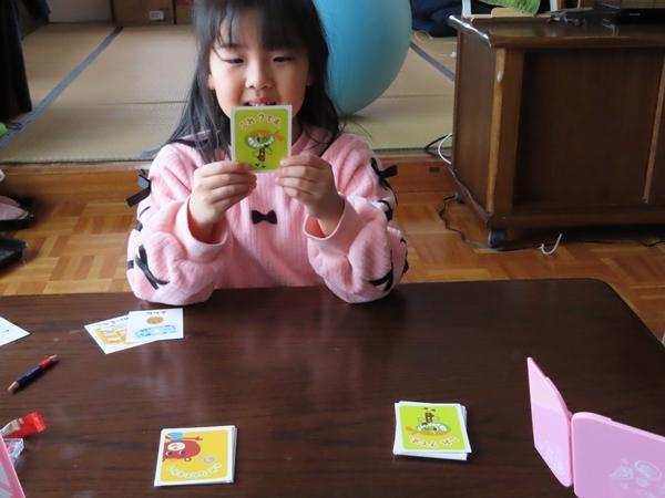 カード遊び