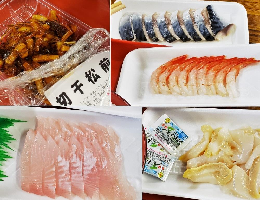 190921八戸市営魚菜小売市場2トッピング