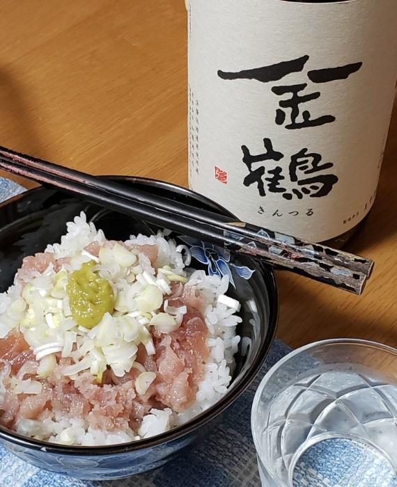 190926すき身丼