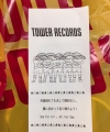 タワーレコードレシート2