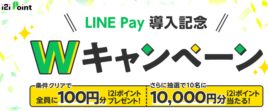 LINE_2019110617055738a.png
