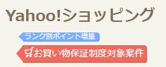 Yahoo_202002181616470f8.png