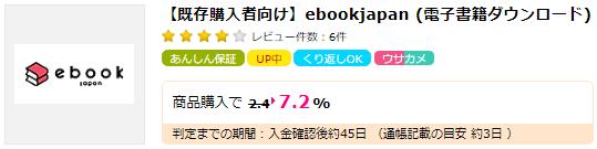 ebook_20200123161902ea2.png
