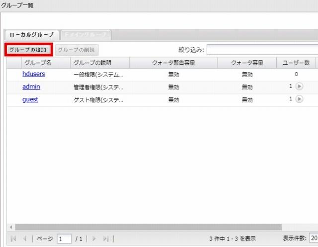 TS3210DN0202_05.jpg
