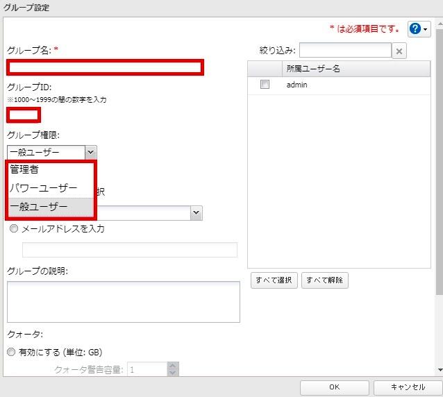 TS3210DN0202_06.jpg