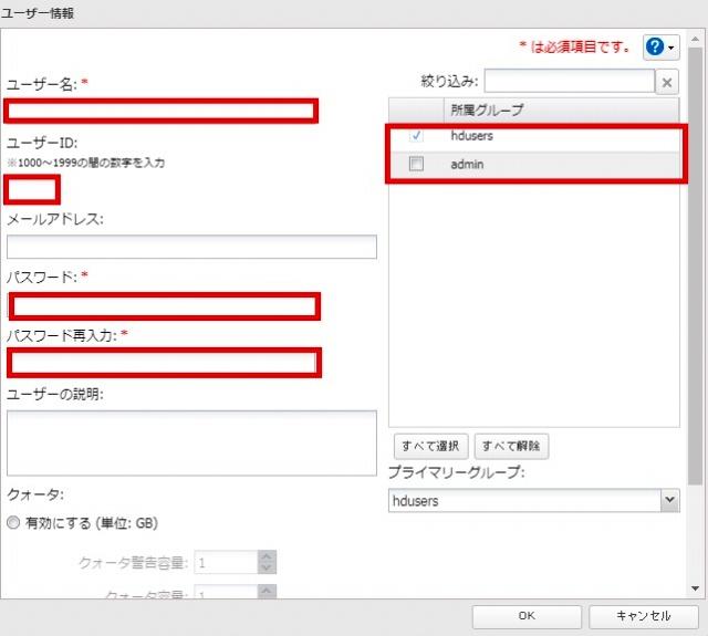 TS3210DN0202_09.jpg
