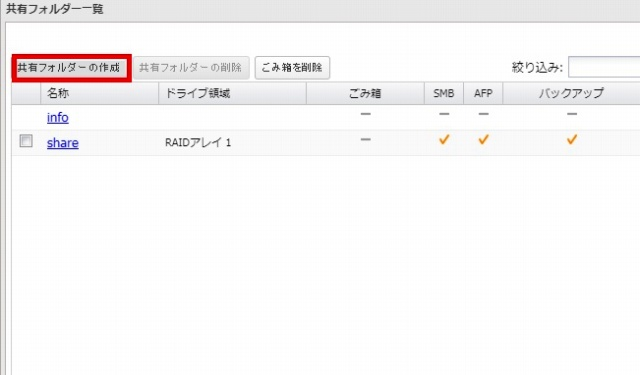 TS3210DN0202_11.jpg