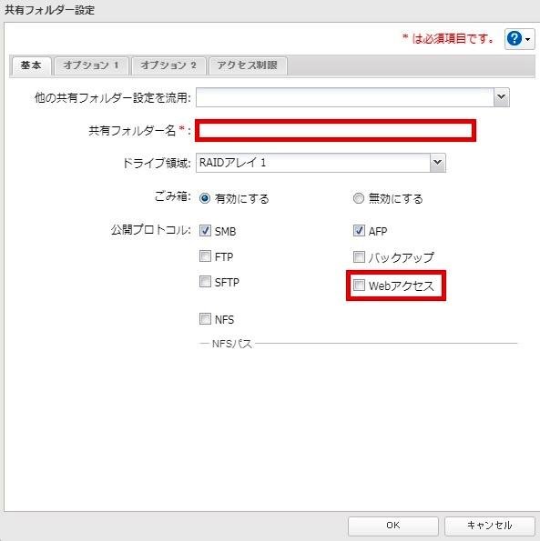 TS3210DN0202_12.jpg