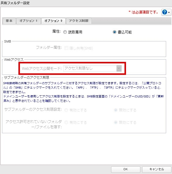 TS3210DN0202_13.jpg