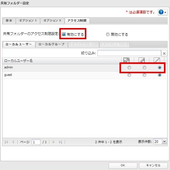 TS3210DN0202_14.jpg