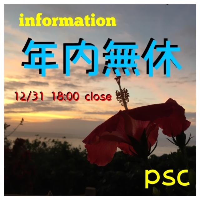 IMG_2215_20191226125246b76.jpg