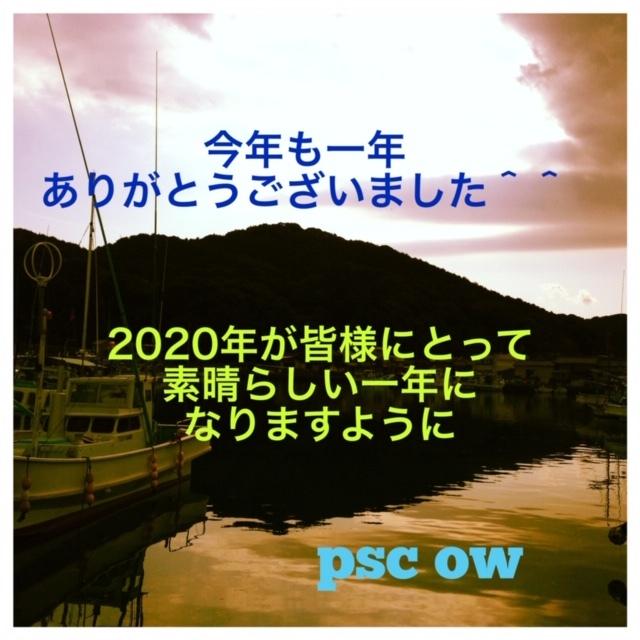IMG_2341_20191229181040702.jpg