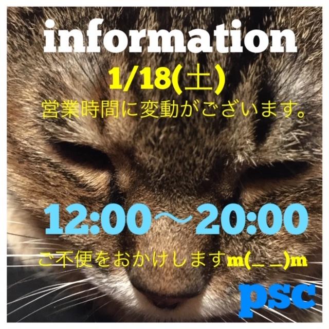 IMG_2474_2020011611533934a.jpg
