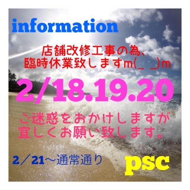 IMG_2679_20200215160214628.jpg