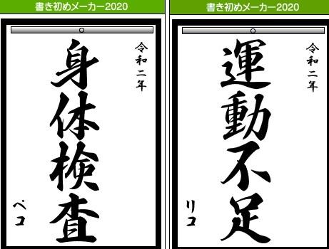 202001012019396db.jpg