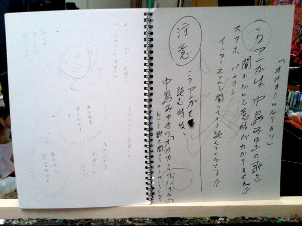 manga_02
