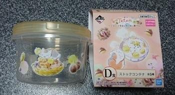 夏目一番くじ D賞