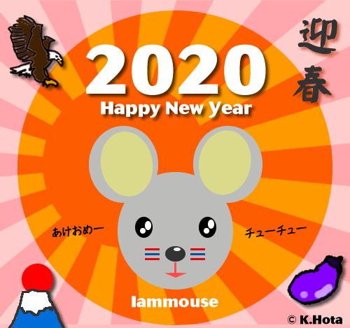 2020 Happy New Year 新キャラクター Iammouse(アイアムマウス)