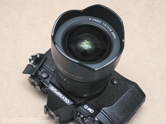 OLYMPUS OM-D E-M5 MarkⅡにLUMIX G VARIO 7-14mm / F4.0 ASPH.を装着 前