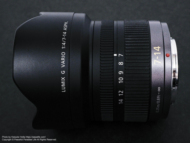 LUMIX G VARIO 7-14mm / F4.0 ASPH. サイド