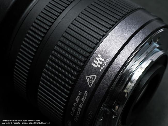 LUMIX G VARIO 7-14mm / F4.0 ASPH. リア