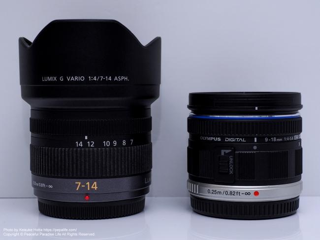 LUMIX G VARIO 7-14mm / F4.0 ASPH.とM.ZUIKO DIGITAL ED 9-18mm F4.0-5.6 外観比較1