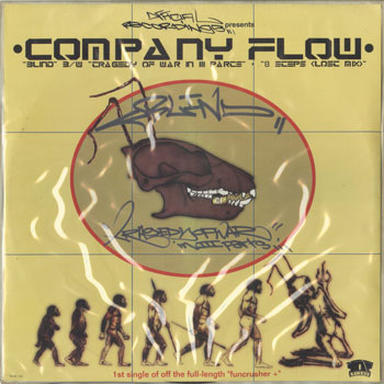COMPANY FLOW Blind_20200217